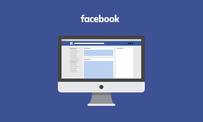 Pagina profesionala Facebook